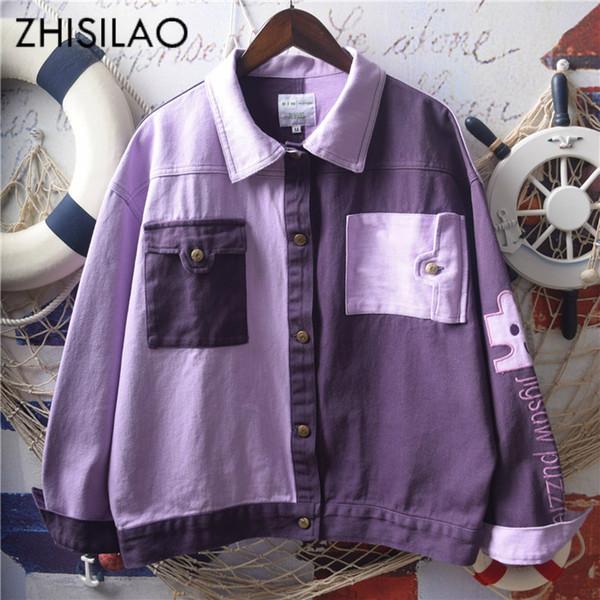 ZHISILAO Kadın Mor Ceket Pamuk Sonbahar Kış Rahat Kadın Ceket Ceket Chic Kızlar için Harajuku Bombacı Giyim