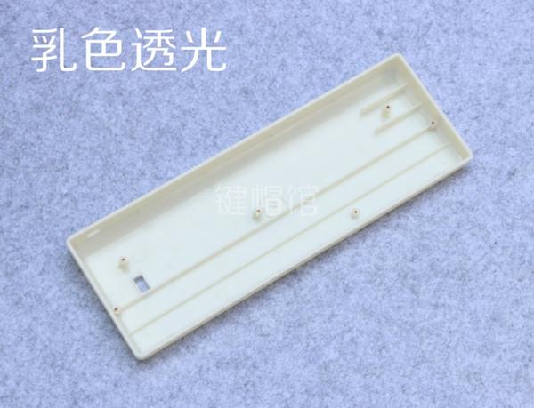 Clear poker case transparent case compact GH60 plastic 60% Mechanical Keyboard gh 60 Poker2 Faceu 60 base frame