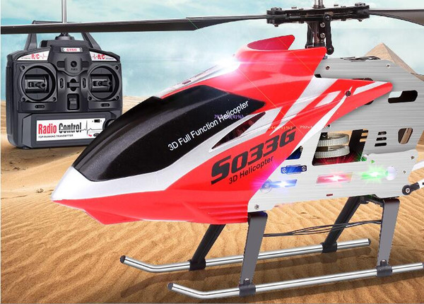 Large Remote Control Helicopter Toy Children Outdoor Activities Model RC  Helicopter Nurture Children'S Ability Of Control Rc Helicopter Hobby Big Rc