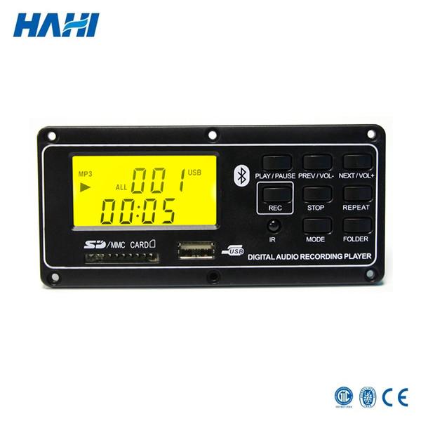 Ricevitore audio Blue WMA Decoder MP3 WMA Registrazione Decodificatori audio 12V FM con telecomando IR