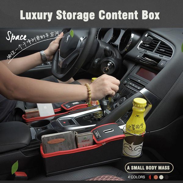 SHEATE Luxury Multi-use leather slit storage box Interior car organizer Smart Phone Holder Drink cup bottle mount Steel coin box