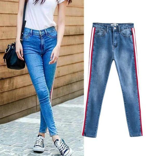 Модные джинсы скинни с высокой талией до щиколоток Женские джинсы скинни в полоску с боковыми полосками Все подходящие повседневные брюки Короткие узкие ботинки джинсы