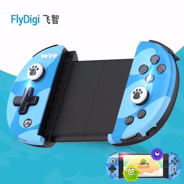 Bluetooth Wireless Game Controller Adjustable For iOS For Android Buttons Battery Anti-slip Stretching Remote Control Joystick