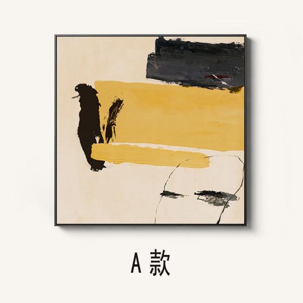 2020 Abstract Zen Ink Color Block Masterpiece Modern Work Wall