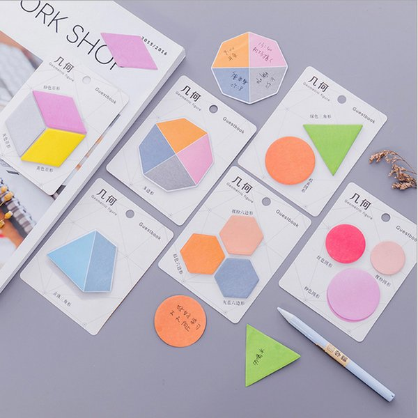 korean stationery stickers coupons promo codes deals 2018 get
