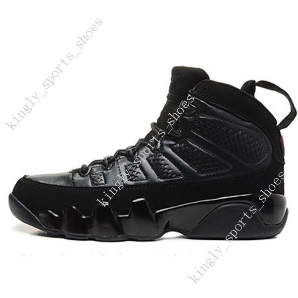 #04 All Black