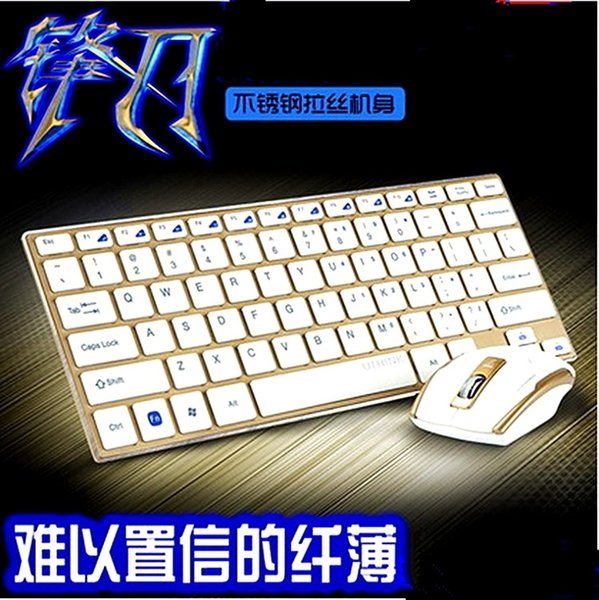 HKUltra Thin Wireless Mouse And Keyboard Set Mini Wireless Metal Keyboard  And Mouse Set Wholesale Computer Keyboard Keys Computer Keyboards From