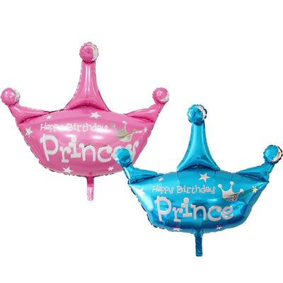 large and small pink blue helium balloon princess crown foil balloons for happy birthday wedding party baby decoration
