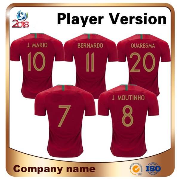 2018 Nuovo arrivo Coppa del Mondo Giocatore Versione 7 Calciatore Calcio Home Rosso Cr Moutinho J.mario Maglia Nazionale Tuta da calcio
