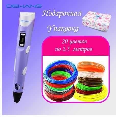 dewang 3 D Pens Pantalla LED de pantalla stylo 3d Pluma mágica Dibujo 3D Pluma Modelo 3D con 3 colores Filamentos ABS para niños Regalo presente