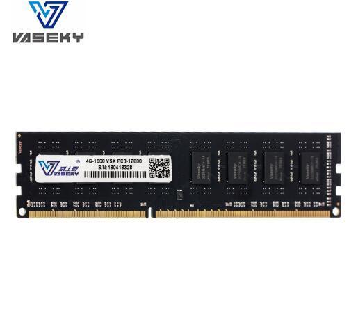 DDR3 PC RAM memory high quality memory stick RAM 2g 4g 8g 1333MHz/1600MHz For desktop computer