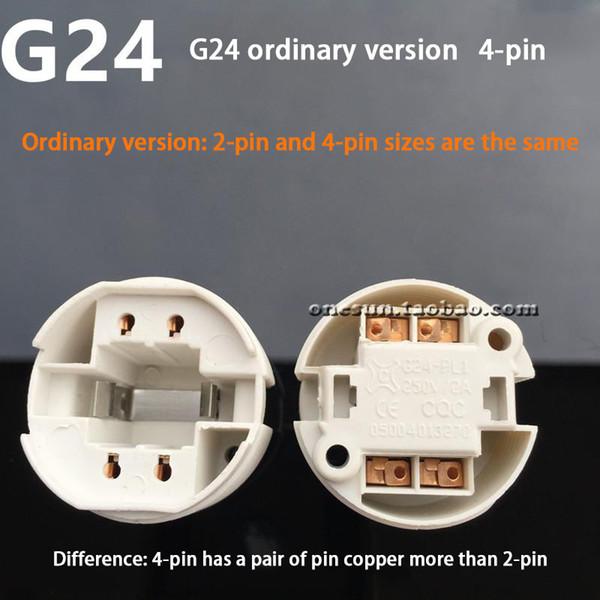 Ordinary Version 4-pin