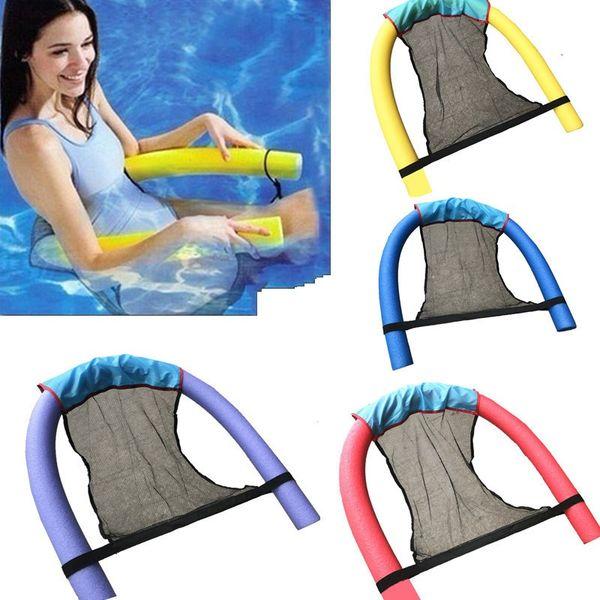 Sucul Yüzme Mesh Sandalye Net Cep Yetişkin Çocuk Emniyet Batmaz Bez Kol Yüzer Çubuk Havuz Malzemeleri Firma Ve Güvenilir 5mj Ww