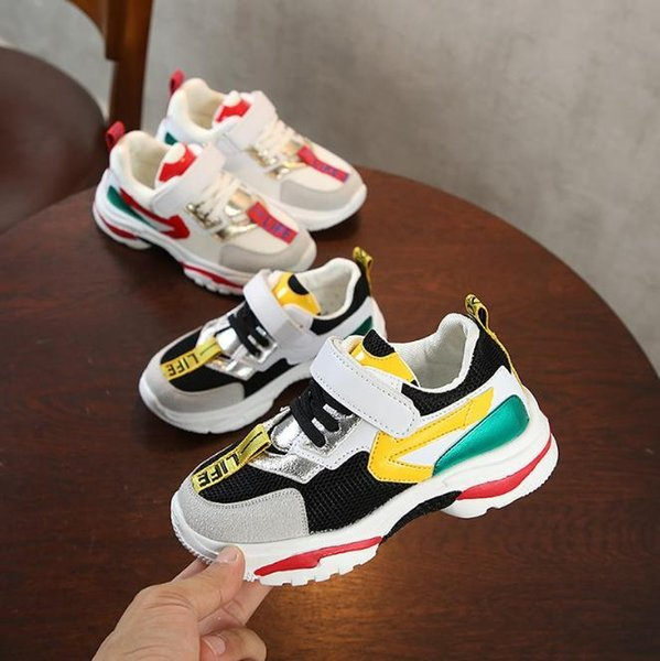 Kids sports New style children's sports shoes girls casual light boys white and breathable running shoes 26-36