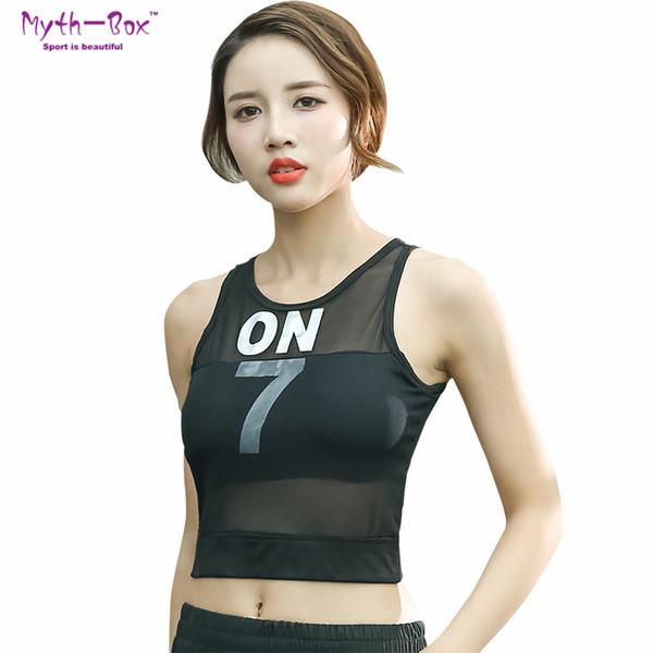 Mujeres Yoga Tank Top Gym acolchado Sports Bra Sexy Meshy Fitness Chaleco Dance Elastic Sport Underwear Running Shirt Skinny Yoga Camisas