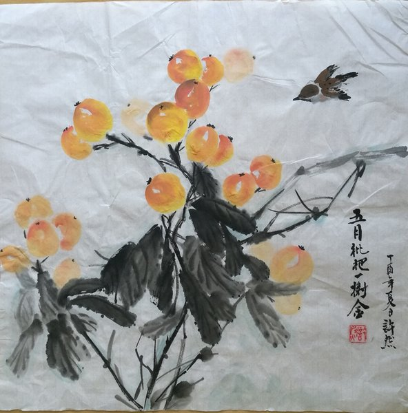 Hand Painted Chinese painting--Loquat