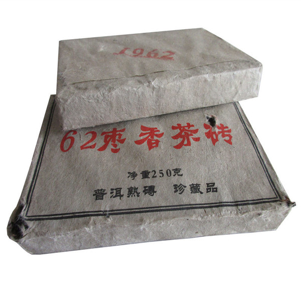 top popular 250g Ripe Puer Tea Yunnan 1962 Jujube fragrance Puer Tea Organic Pu'er Oldest Tree Cooked Puer Natural Puerh Brick Black Puerh Tea 2019