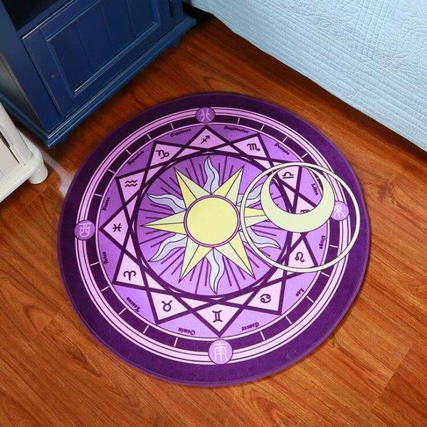 Фиолетовое Солнце