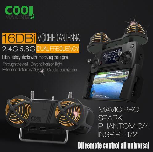 For DJI Spark AntennaWiFi Signal Range Booster Extender 16DBI 2.4/5.8GHz Circular Polarized for Mavic pro