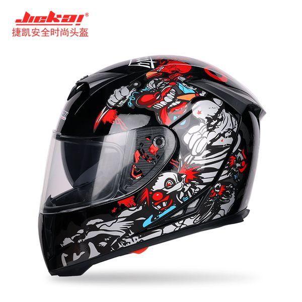 Full Face Motorrad-Sturzhelm waschbares Innenfutter mit Doppelobjektiv Stilvolle Schnellstart Racing Helm Casco Casque Moto DOT genehmigt