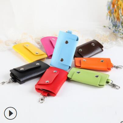 designer jewelry key rings PU key case simple wholesale good quality hot fashion free of shipping