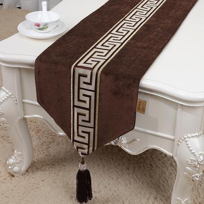 brun foncé 150x33 cm