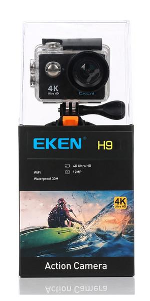 H9 (No remote)