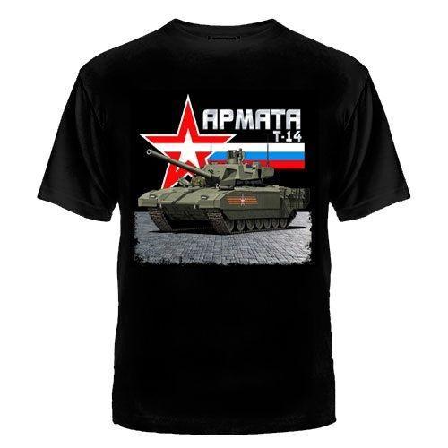 Т-14 АРМАТА ТАНКОВАЯ ФУТБОЛКА РОССИЯ RUSSLAND ARMEE