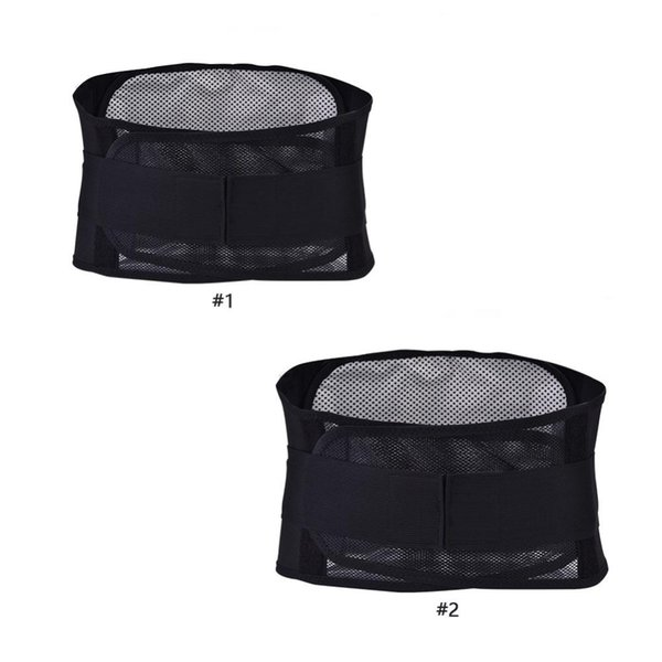 Self Heating Waist Belt Band Anti Fatigue Pain Relieve Waist Protector Strap Band Warm Keeping Gear For Sports Exercise
