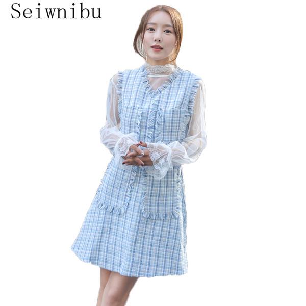 Seiwnibu 2018 otoño e invierno Tweed Tassel chaleco vestido + malla mangas largas top dos piezas conjunto