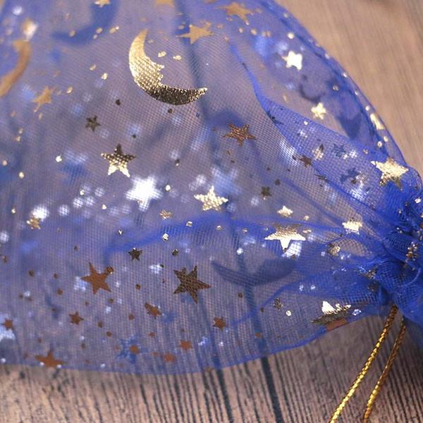 نجم القمر