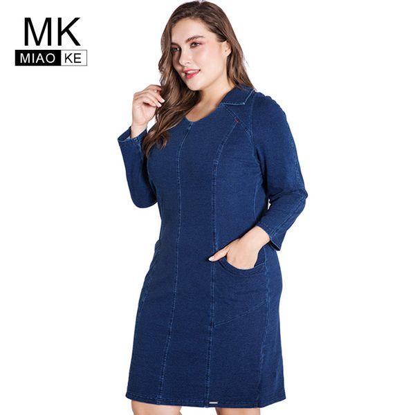 Miaoke Plus Size denim dress for women clothes 2018 Fashion Long section long sleeve pocket blue large size 4xl 5xl 6xl