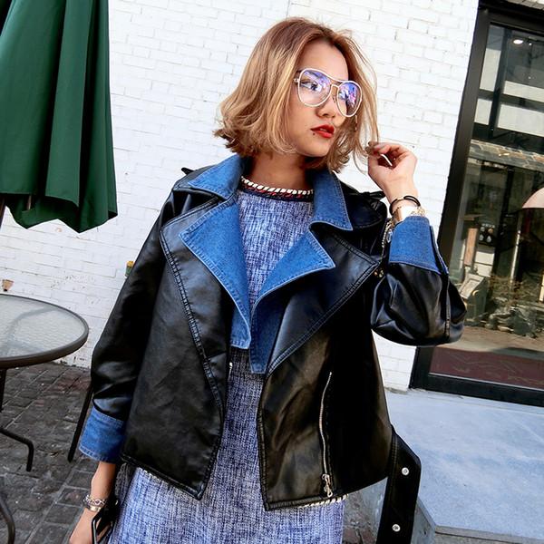 2018 New Fashion Women Loose Faux Leather Jackets Lady Free Jean Denim + PU Batwing Sleeve Coats Outerwear Autumn Winter Black