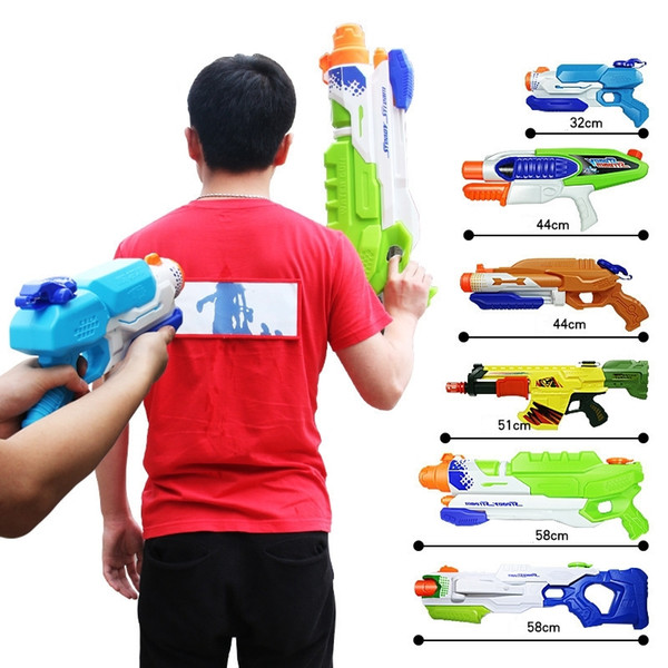 10 Styles Child Beach Big Water Gun Sports Game Shooting Pistol High Pressure Soaker Pump Action Outdoor Toy for Kids adult