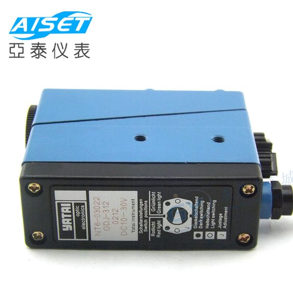 AISET Color Code Sensor GDJ-312 Bag Making Machine Photoelectric Sensor