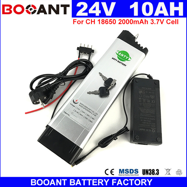 New Style e-Bike Lithium Battery 24v 10Ah for Bafang BBS02 250W 300W Motor Electric Bicycle Lithium ion Battery 24V +USB Port