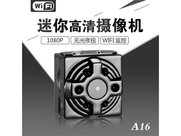 HD 4K 1080P A16 Wifi Network Camera Mini Video Camera Wifi Light Night Vision Support 128G TF Card Mini DVR