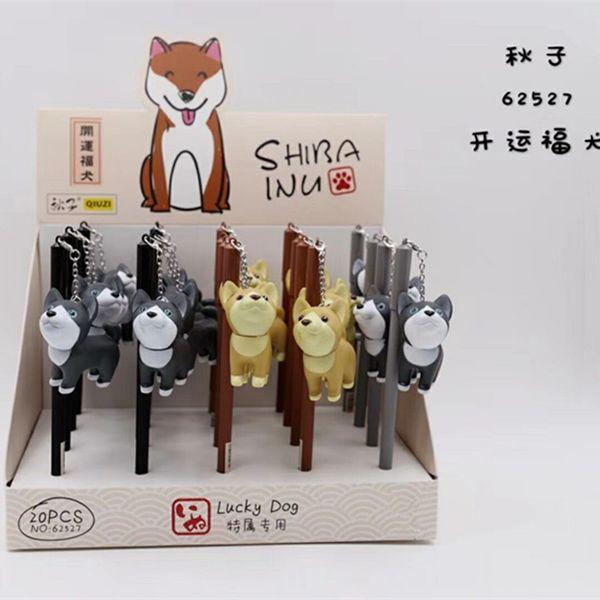 24 Pcs/lot Lucky Shiba Dog Pendent Gel Pen Ink Pen Promotional Gift Stationery School & Office Supply