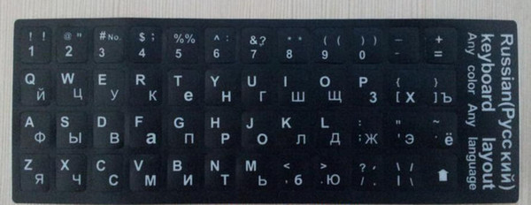 10pc/lot Russian Letters Alphabet Russia Keyboard Layout Sticker For Laptop Computer Keyboard 10 to 17 inch all size MEAFO
