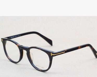 6123 gafas MultiOnly