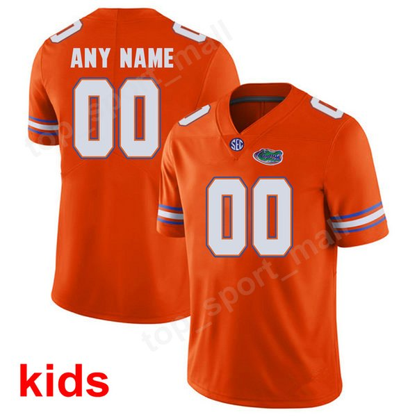 طفل برتقالي فقط حجم S-XL