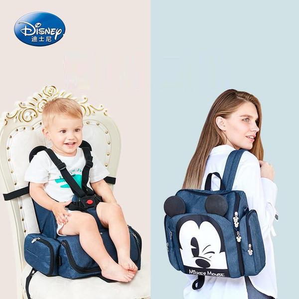 Dining Chair Bag Multifunctional Diaper Bag 2018 New Stlye Waterproof Mother Handbag Nappy Backpack Travel Mummy Bags