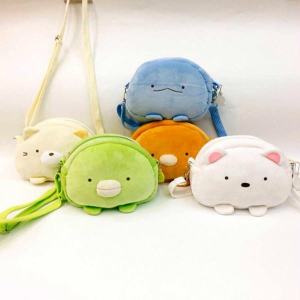 Sumikko Gurashi Telescopic Coin Purse Backpack SAN-X Japanese Animation Corner Bio Cartoon Doll For Kids Soft Cute Girls Gift