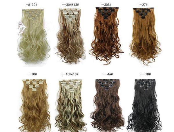 Blond Noir Brun Straight Clip Brésilien Remy Cheveux Humains 16 Clips dans / sur l'extension de cheveux humains 7pcs mis en pleine tête 100g FZP8