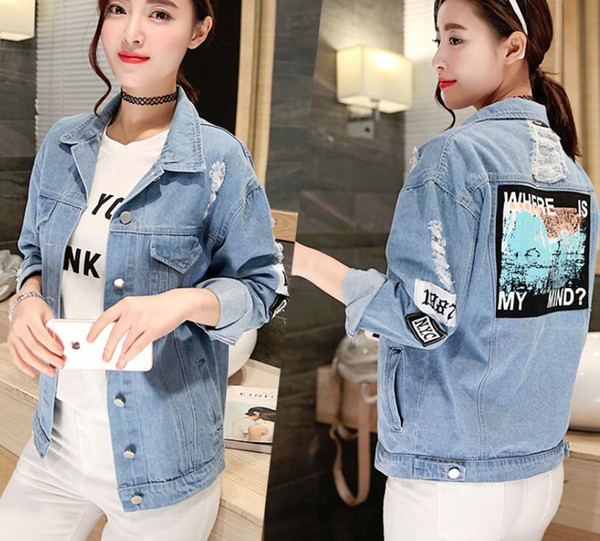Boyfriend Style Fashion Vintage Wash Water Oversized Denim Jacket Embroidery Letter Patch Loose Hole Ripped Jeans Jacket Women