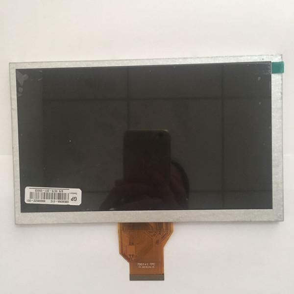 8 inch 800*480 tft lcd screen