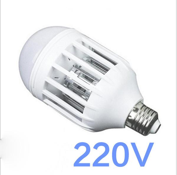 220V 15W