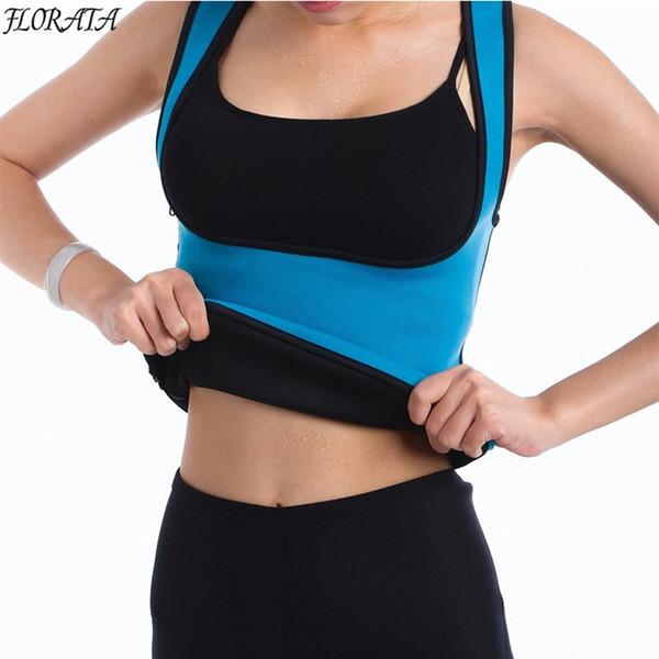 New Fashion Body Shaper che dimagrisce Cintura del sudore Vest Neoprene Migliorare la vita termica Cincher vita trainer caldo Sauna Corsetto blu