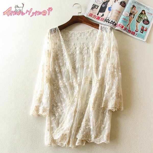 Women Open Stitch Loose Batwing Sleeve Crochet Floral Lace Cardigan Tops Apricot and White