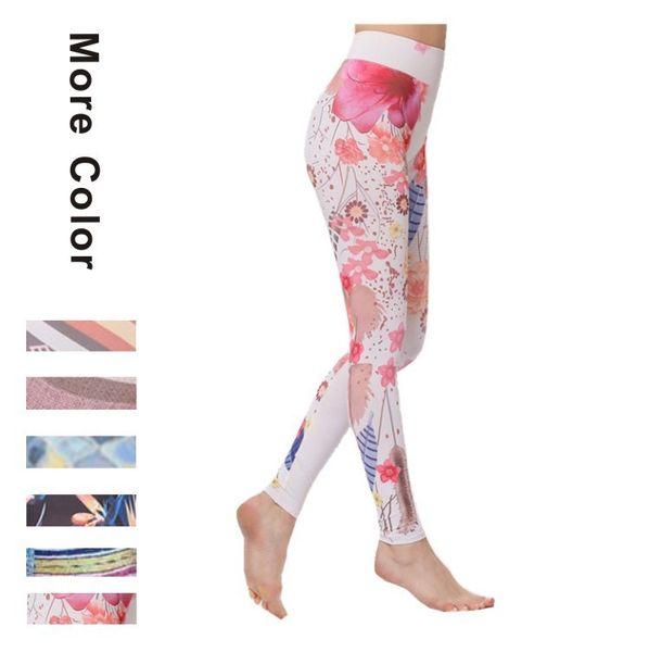 2018 New Pattern Summer High Waist Sports Pants Dance Yoga Pants Printing Yoga Trousers Woman